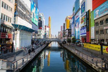 大阪で開催されるLGBTセミナー(オンラインセミナー)