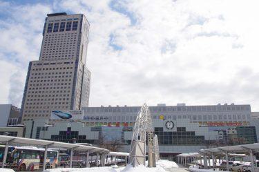 札幌で開催されるLGBTセミナー(オンラインセミナー)