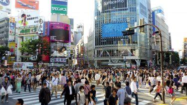 東京で開催されるLGBTセミナー(オンラインセミナー)