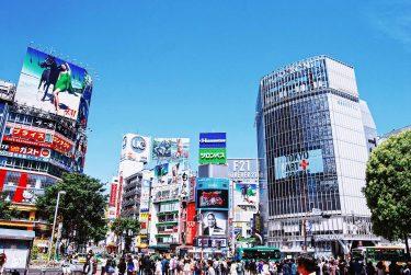 東京で開催される予定のLGBTイベント
